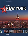 Best of New York - 66 Highlights