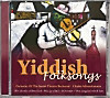 Yiddish Folksongs, CD