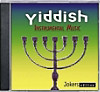 Yiddish Instrumental Music, CD
